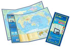 AR地图:e观世界