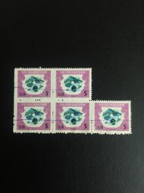 新中国第三套印花税票1988年5角5枚连(旧)