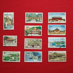 1995-12.2000-14.1999-9.1997-18.1996-6.1998-28.98-10.99-6邮票