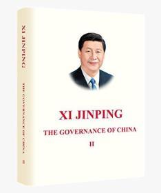 习近平谈治国理政 第二卷 英文版