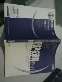 知识产权审判指导与参考(第9卷)/最高人民法院审判指导系列丛书