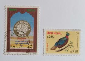 外国邮票尼泊尔信销票(2枚没有重复不是一套票1988年发行)