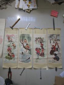 老版原版五十年代老年画宣传画:儿童生活屏 4条屏全 韩书彧作 天津美术出版社 1958年1版1印 包老包真