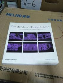 the storboard design course