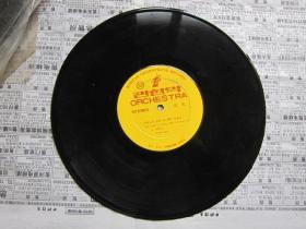 原版朝鲜唱片 10   有塑料外套