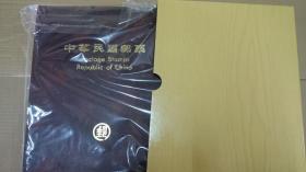 精装台湾邮票年册 1994