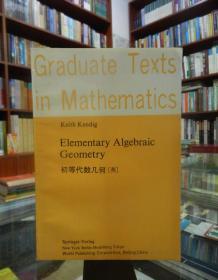 Graduate Texts in Mathematics 【44】 Elementary Algebraic Geometry 英文版 (初等代数几何)