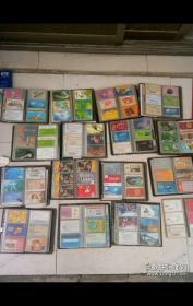 新收到某藏家 一批电话卡 磁卡 等等 名片本16个 每本约有50张左右 整体毛重20斤左右 整体出售 见图