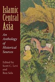 伊斯兰中亚:历史资料选集  Islamic Central Asia: An Anthology of Historical Sources