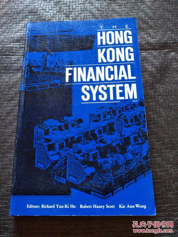 The Hong Kong Financial System  英文版  品好  书品如图 避免争议