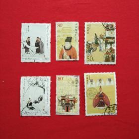 2007-6李可染作品选2005-13郑和下西洋1998-18名著三国演义邮票