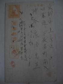 日本侵华 军事邮便  日军 民国实寄 明信片 1枚  满洲第五一四部队 第三九军事邮便所寄付