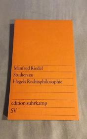 黑格尔法哲学研究.  Studien zu Hegels Rechtsphilosophie