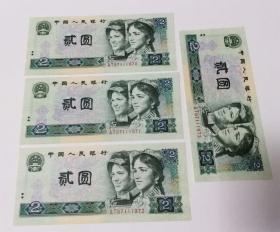 2元纸币(802)4张连号合售保真(AT97111970-AT97111973)