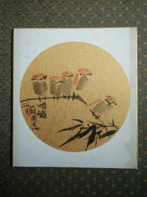 杭州画家陆一洲书画作品《晴秋》《寿者句》,一画一字。
