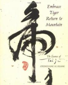 Embrace Tiger  Return To Mountain: The Essence Of Tai Ji