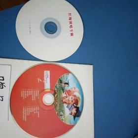蒙文光盘:红梅演唱专辑(赠送草原歌曲19首)