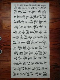 张保平书法艺术四尺整张毛泽东沁园春长沙