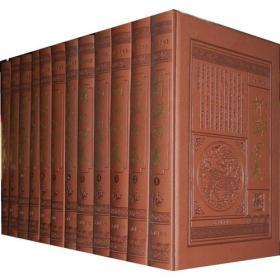 中国历代通俗演义(皮面)  (全12卷)