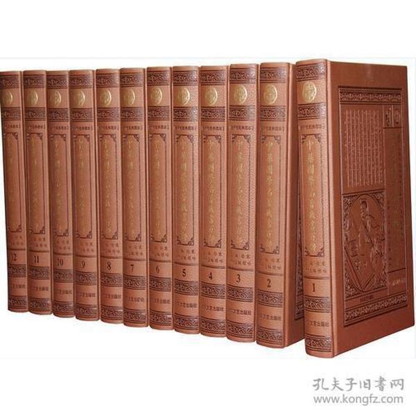 中华国学名著藏书百部