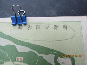 32 颐和园导游图 956      0026