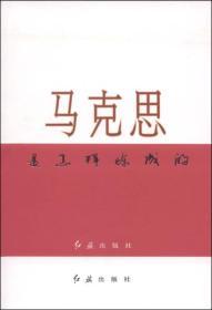 中华宫廷秘史3