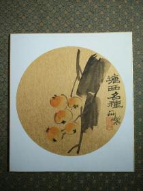 杭州画家陆一洲书画作品《塘西名种》《天寿笔法》,一画一字。