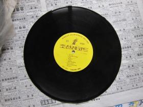 原版朝鲜唱片 15 有塑料外套