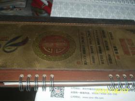 2011农历辛卯景观台历