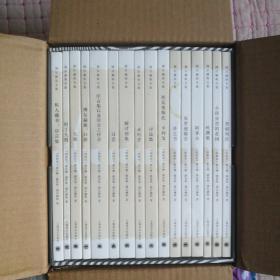 博尔赫斯全集辑套装16册