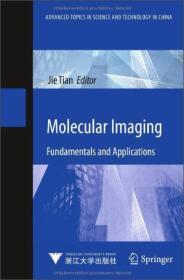 分子影像技术及其应用