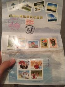 宝岛台湾旅游纪念邮票。9张
