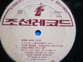 原版朝鲜唱片   A