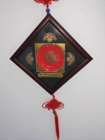 中国红陶瓷挂件 中国红陶瓷 紫檀木框 玻璃镜面