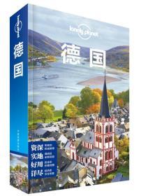 正版sh-9787520401579-德国