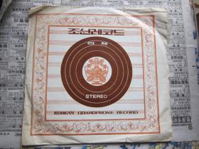 原版朝鲜唱片   C