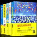 【正版新书】全套5册捕捉儿童敏感期(珍藏版) 孙瑞雪正版 完整的成长爱和自由 如何说孩子才会听 育儿书籍父母必读