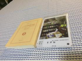 日文原版 ハーバードの「世界を动かす授业」【存于溪木素年书店】