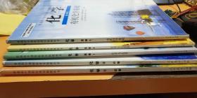普通高中课程标准实验教科书:化学必修1、2,选修1、4、5(共5本,划线笔记较多)