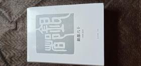 银都六十(1950-2010)(老电影介绍) 【全新未开封】正版 现货 品好 当天发货  书品如图 避免争议