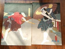 歌川国贞 歌舞伎役者绘 两枚全 感受日本浮世绘用色艺术