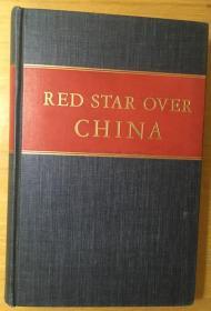 1938年一版一印/ RED STAR OVER CHINA(红星照耀中国 即《西行漫记》)