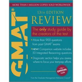 GMAT官方指南(综合)(第13版)13E (The Official Guide GMAT官方指南 (综合)GMAC中国大陆唯授权 GMAT必备参考书)