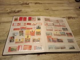 文革邮票52枚(含林彪和毛主席合影像1枚,林彪题词3枚)