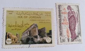 约旦邮票(人物信销票2枚没有重复不是一套票)