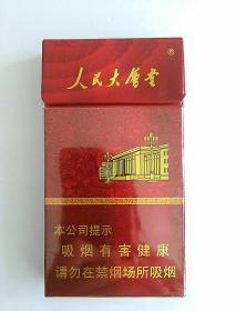 人民大会堂空烟盒  (已开封)