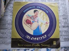 原版朝鲜唱片     H