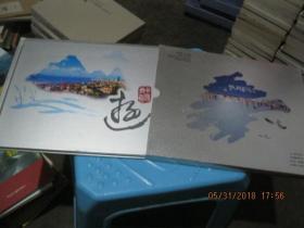 中国青岛旅游景点门票集 珍藏版 共10面  货号20-1