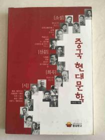 韩文 原书