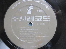 原版朝鲜唱片 I